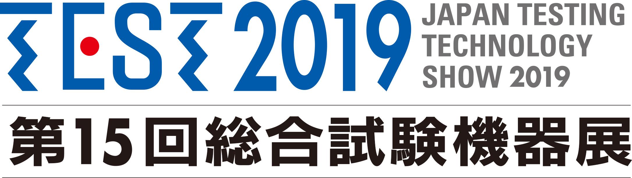 test2019_logo
